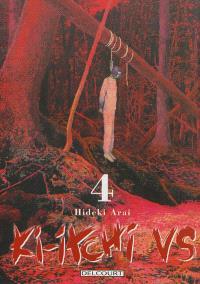 Ki-itchi VS. Volume 4