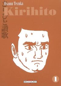 Kirihito. Volume 1