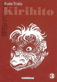 Kirihito. Volume 3