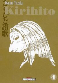 Kirihito. Volume 4