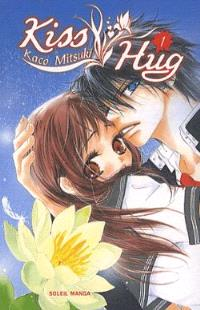 Kiss hug. Volume 1