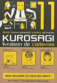 Kurosagi, livraison de cadavres. Volume 11