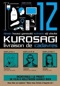 Kurosagi, livraison de cadavres. Volume 12