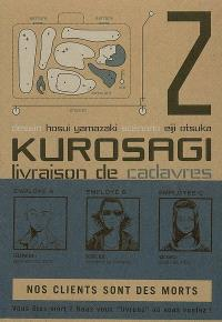 Kurosagi, livraison de cadavres. Volume 2
