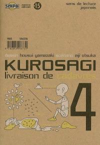 Kurosagi, livraison de cadavres. Volume 4