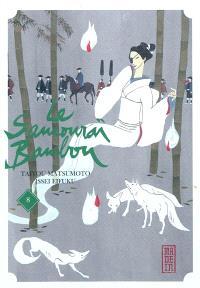Le samouraï bambou. Volume 8