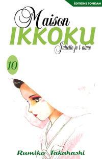 Maison Ikkoku : Juliette, je t'aime. Volume 10