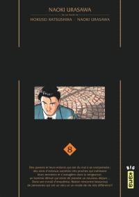 Master Keaton. Volume 8