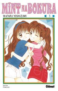 Mint Na Bokura. Volume 3
