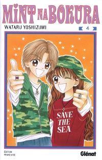 Mint Na Bokura. Volume 4