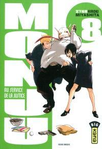 Monju, au service de la justice. Volume 8