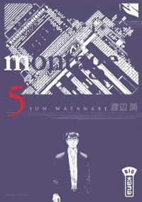 Montage. Volume 5