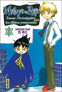 Muhyo et Rôjî : bureau d'investigation des affaires paranormales. Volume 1