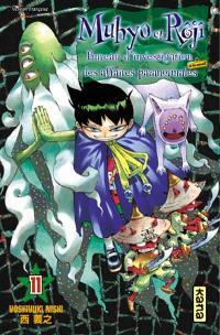 Muhyo et Rôjî : bureau d'investigation des affaires paranormales. Volume 11
