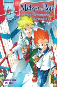 Muhyo et Rôjî : bureau d'investigation des affaires paranormales. Volume 12