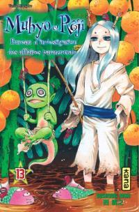 Muhyo et Rôjî : bureau d'investigation des affaires paranormales. Volume 13