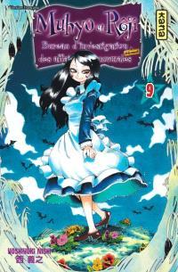 Muhyo et Rôjî : bureau d'investigation des affaires paranormales. Volume 9, Pensée