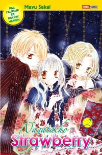 Nagatacho strawberry. Volume 2