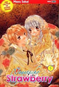 Nagatacho strawberry. Volume 5