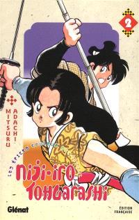 Niji-Iro Tohgarashi. Volume 2