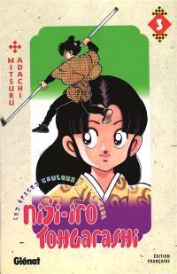 Niji-Iro Tohgarashi. Volume 3
