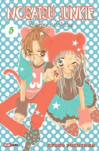 Nosatsu junkie : fashion victims. Volume 5
