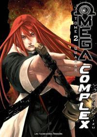 Omega complex. Volume 2, Quazar