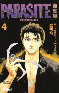 Parasite Kiseiju. Volume 4