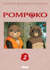 Pompoko. Volume 2