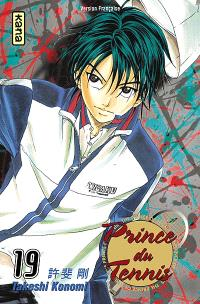 Prince du tennis. Volume 19