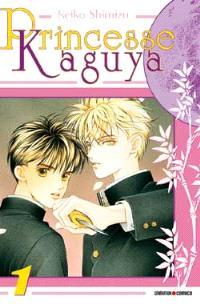 Princesse Kaguya. Volume 1