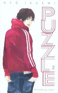 Puzzle. Volume 2