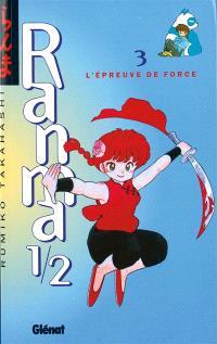 Ranma 1-2. Volume 3, L'épreuve de force
