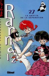 Ranma 1-2. Volume 27, La grotte de la séparation