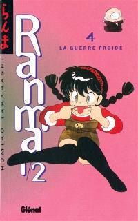 Ranma 1-2. Volume 4, La guerre froide