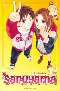 Saruyama !. Volume 4