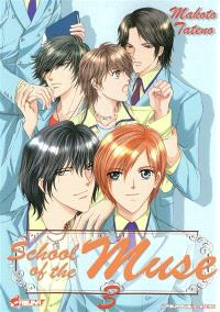 School of the muse. Volume 3