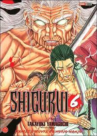 Shigurui. Volume 6