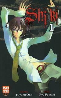 Shiki. Volume 1