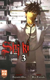 Shiki. Volume 3