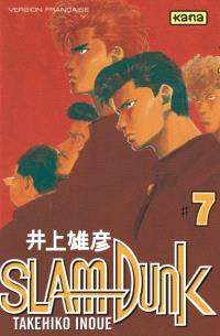 Slam Dunk. Volume 7
