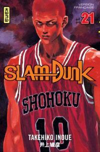 Slam Dunk. Volume 21