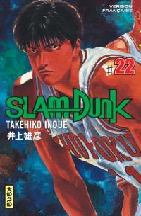 Slam Dunk. Volume 22