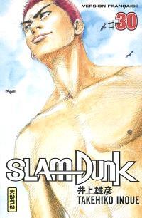 Slam Dunk. Volume 30