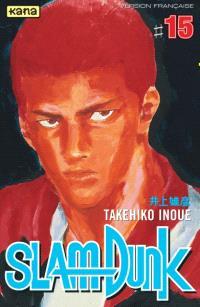 Slam Dunk. Volume 15