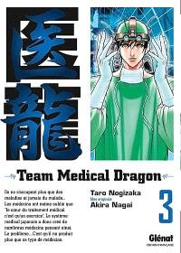 Team medical dragon. Volume 3