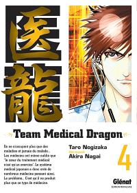Team medical dragon. Volume 4