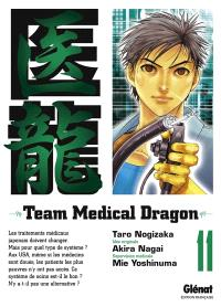 Team medical dragon. Volume 11