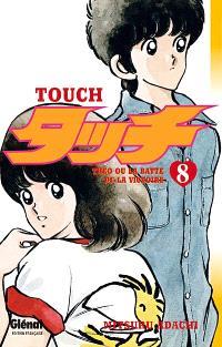 Touch : Théo ou La batte de la victoire. Volume 8