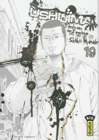 Ushijima, l'usurier de l'ombre. Volume 19